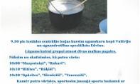 SKM_C22721100113420